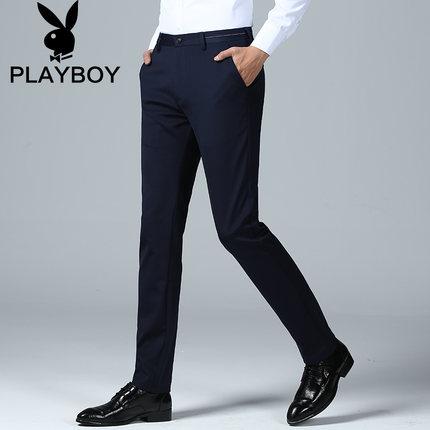 花花公子休闲裤男弹力修身男士裤子夏季薄款免烫青年商务西裤男裤